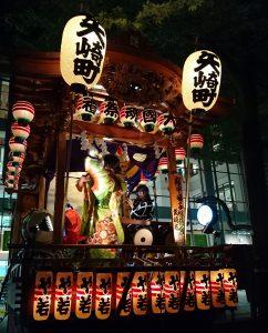 矢崎町山車