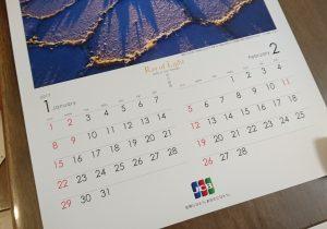 JCBカレンダー