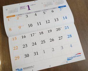 NRIのカレンダー