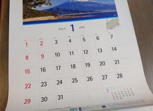 ANAのカレンダー