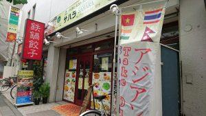 サハラ店前(昼間)